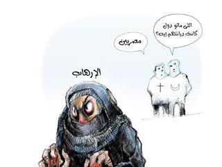 بالصور احلى كاريكاتير سياسي 20160908 1425