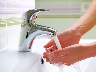 صور دعاء الاغتسال   وكيفية الغسل