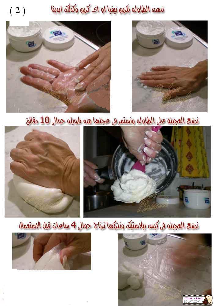 صور طريقة عجينة السيراميك