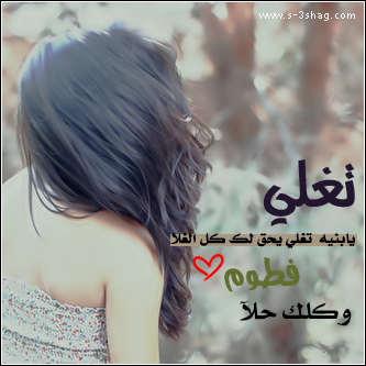 صور صور باسم فتووم