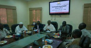صورة اقتصاديات السياحة في السودان