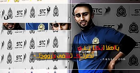 بالصور صور النصر 20160908 2184