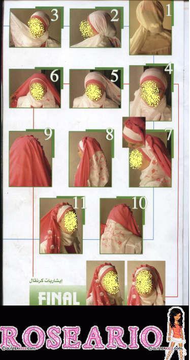 بالصور كيفية صنع الحجاب للفتيات 20160908 2840