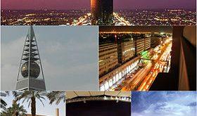 صور طول وعرض مدينة الرياض