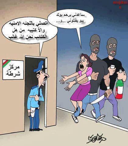 بالصور نكت من ليبيا ياتي الجديد 20160908 3153