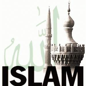 بالصور كيف يكون المرء مسلما لله 20160908 3167