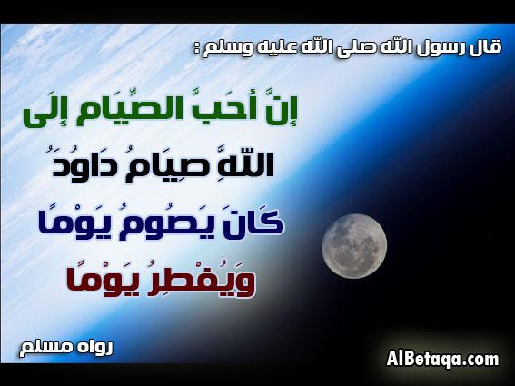 بالصور حكم افساد صوم التطوع 20160908 3274
