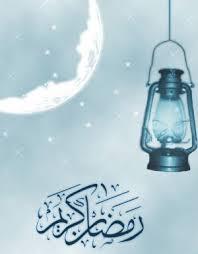 بالصور رمزيات رمضان 20160908 3425