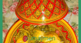 صورة طريقة تحضير طاجين الارنب بالحامض والزيتون