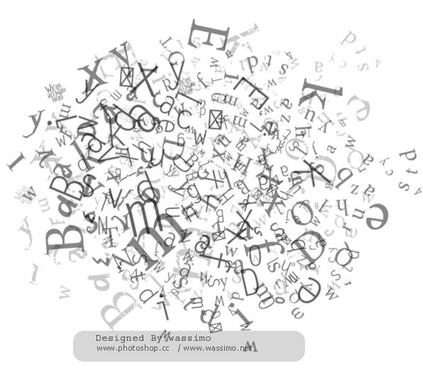 صور فرشاة حروف عربية مبعثرة