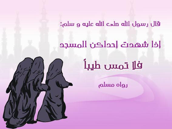 بالصور الحجاب الشرعي بالصور 20160908 42