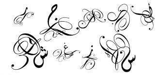 صور فرش حروف عربية