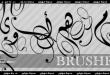 صور حروف عربية مزخرفة