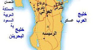 بالصور خريطة البحرين الصماء 20160908 975 1 310x165