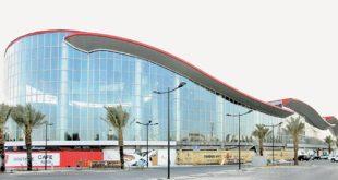 صور مركز بانوراما للتجميل الرياض