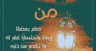 ما حكم الزانى فى نهار رمضان