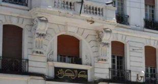 بنك ربوي الجزائر