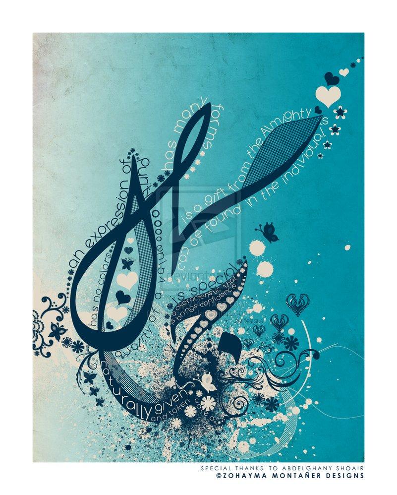 بالصور اضافة خطوط عربية 20160909 327