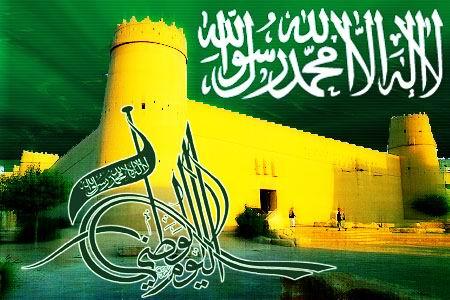صور معلومات عن الوطن المملكه العربية السعوديه