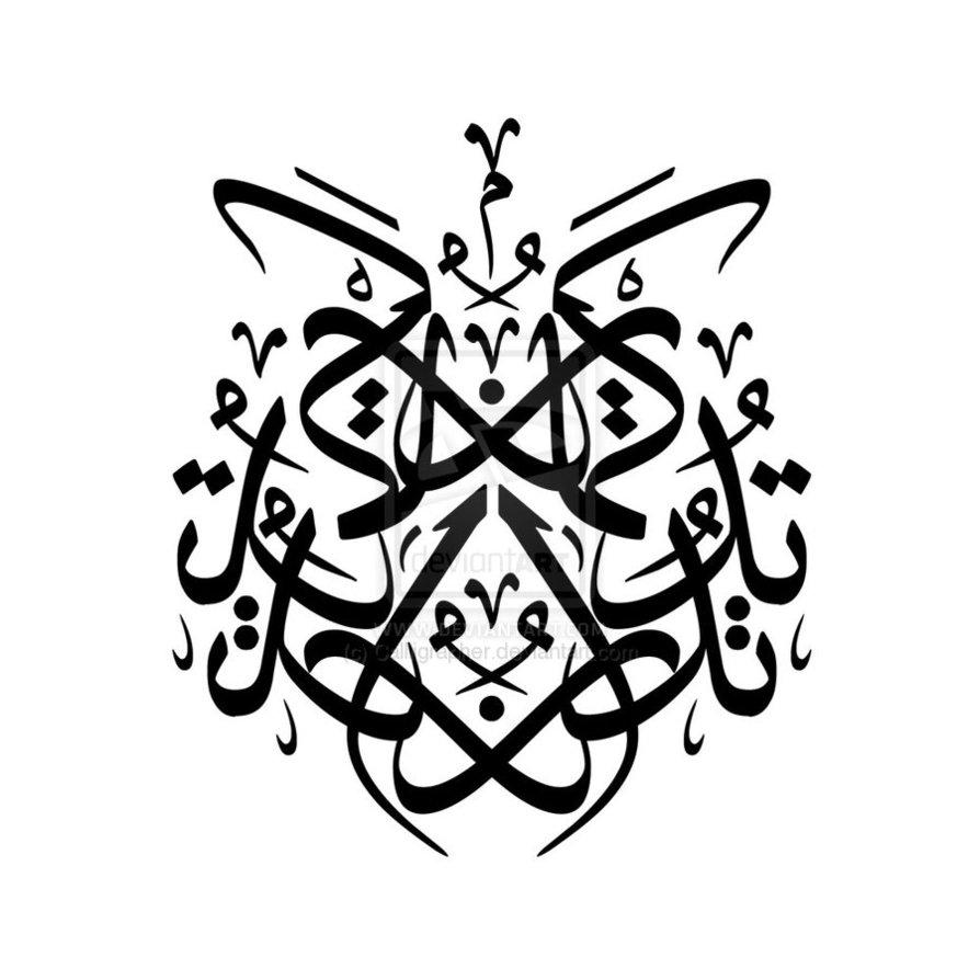 بالصور اضافة خطوط عربية 20160909 3367
