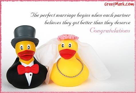 صور تهنئة الزفاف