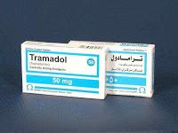 علاج الترامادول