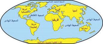 صور خريطةالعالم صماء