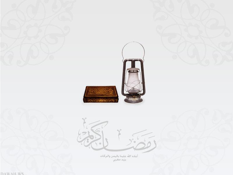 صور خلفية رمضانية
