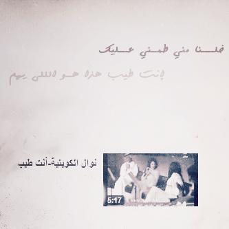صور رمزيات وخلفيات نوال الكويتية 2019