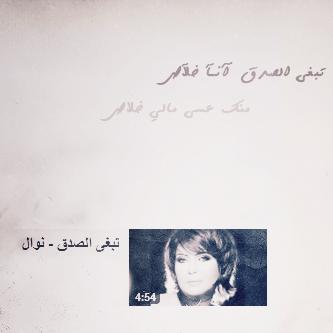 بالصور رمزيات وخلفيات نوال الكويتية 2019 20160909 4562