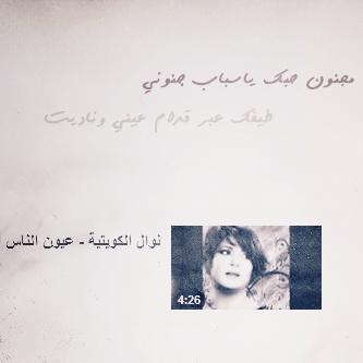 بالصور رمزيات وخلفيات نوال الكويتية 2019 20160909 4563