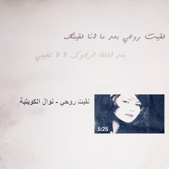 بالصور رمزيات وخلفيات نوال الكويتية 2019 20160909 4564
