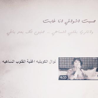 بالصور رمزيات وخلفيات نوال الكويتية 2019 20160909 4566