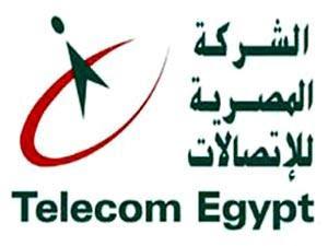 بالصور دليل تليفونات مصر 20160909 77