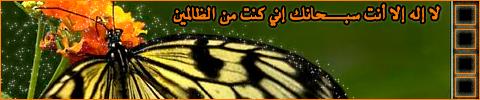 بالصور تواقيع رمضانية روعة 2019 20160910 1053