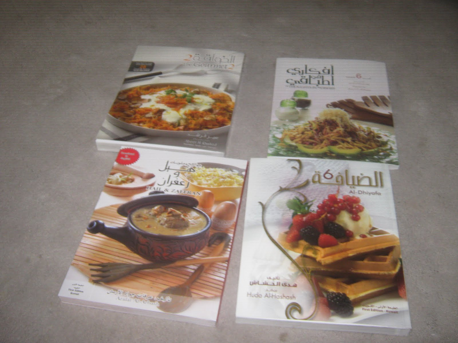 صور احدث كتب الطبخ