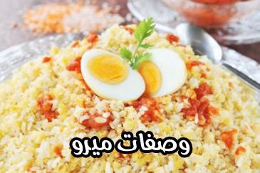 صور منيو للافطار فى رمضان