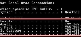 صور كيفية ربط جهاز الايفون بشبكة الاتصال اللاسلكية wi fi