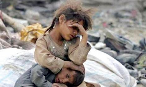 صور صور بنات متشردة حزينة