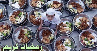 صور دخول رمضان
