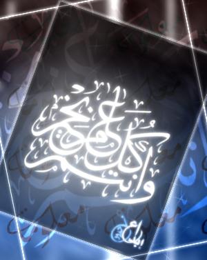بالصور صور دخول رمضان 20160911 1017