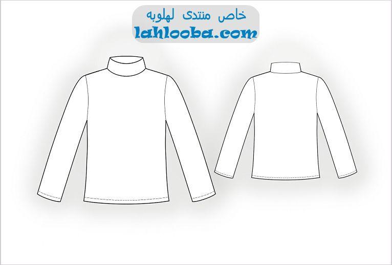 بالصور موديل بودي بنات 20160911 1106