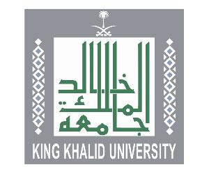 صور رقم هاتف جامعة الملك خالد