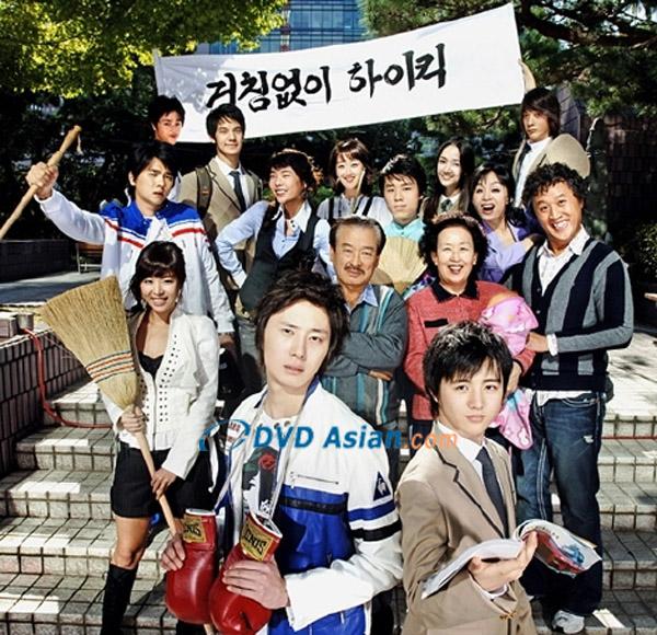 بالصور المسلسل الكوريhigh kick s3 20160911 2222