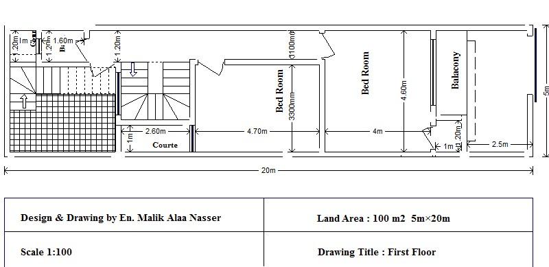 بالصور خرائط بيوت 20160911 254