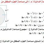 نماذج امتحانات القدرات