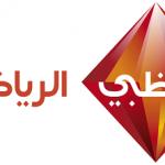 تردد قناة ابو طبي الرياضية 3