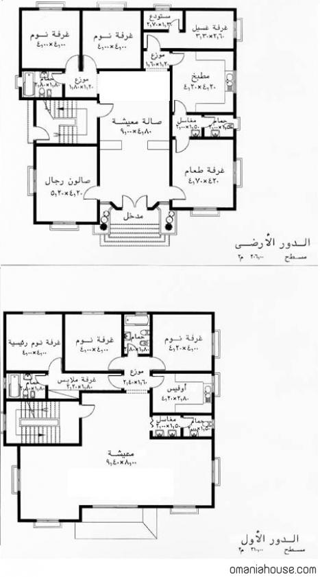 بالصور تصاميم منازل صغيرة عربية 20160911 555