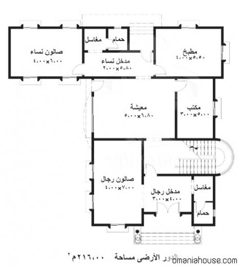بالصور تصاميم منازل صغيرة عربية 20160911 559