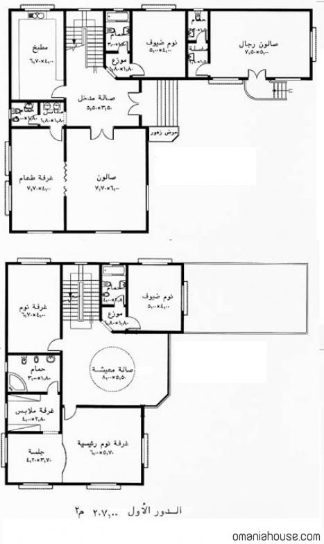 بالصور تصاميم منازل صغيرة عربية 20160911 561